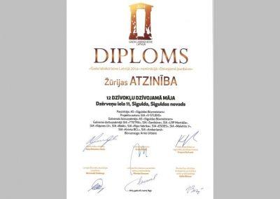 """Dzērveņu iela 11, Žūrijas ATZINĪBA Labākā būve Latvijā 2014 nominācijā """"Dzīvojamā Jaunbūve"""""""
